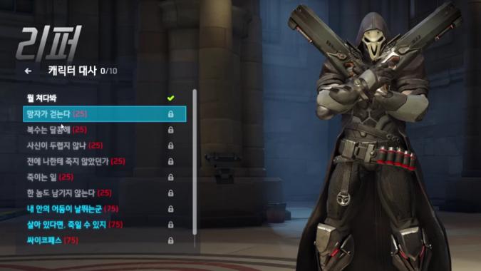 Korean Overwatch