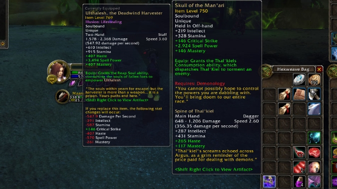 Class halls help gain secondary artifacts and more