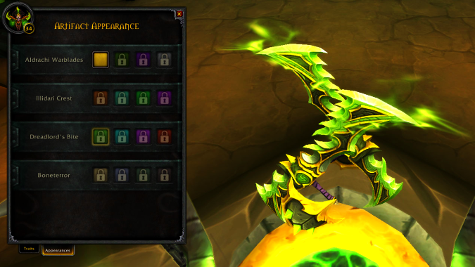 Artifact Appearance
