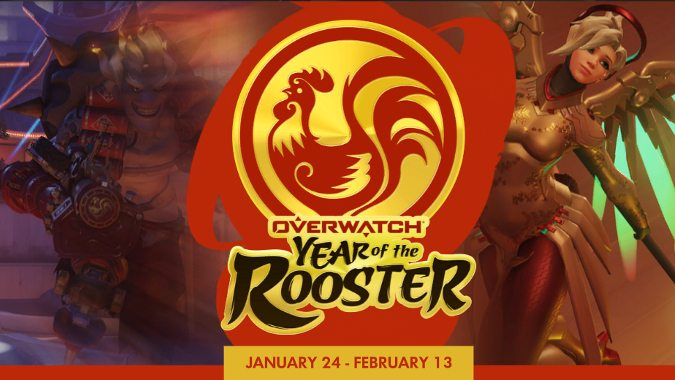overwatch-year-of-the-rooster2