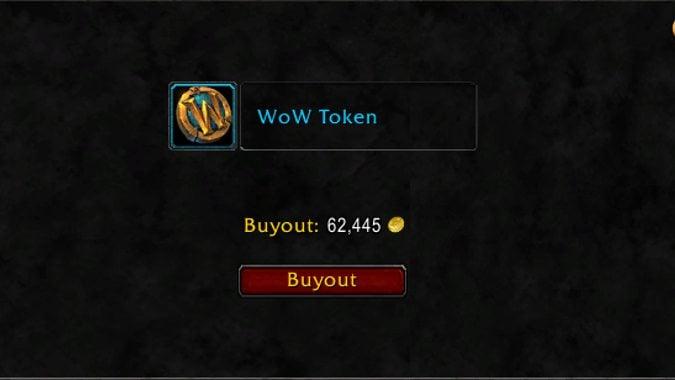 wow-token-screen-header