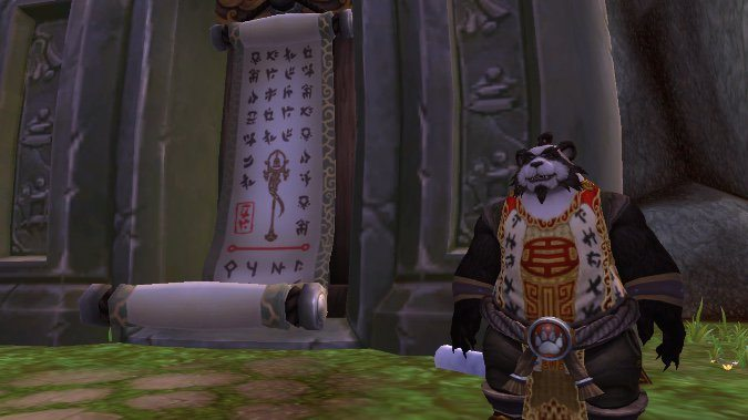 monk artifact knowledge